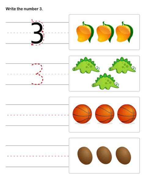 numbers worksheets  preschool  kindergarten