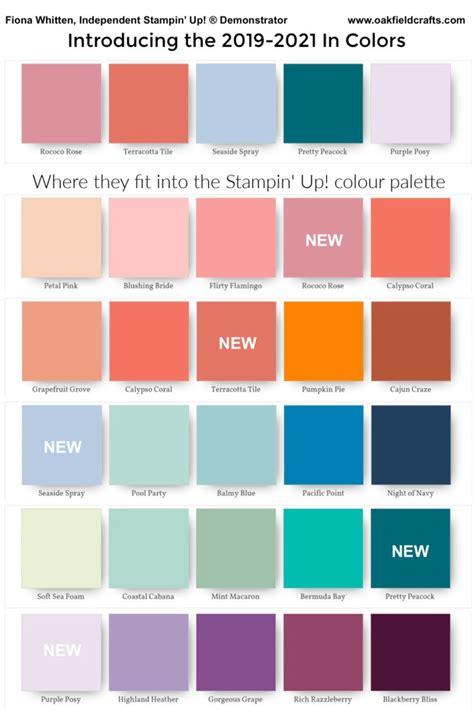 introduce       colors
