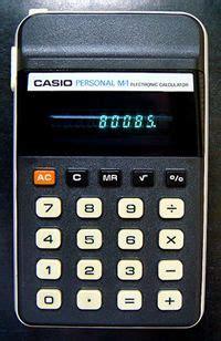 Calculator Words Neatorama