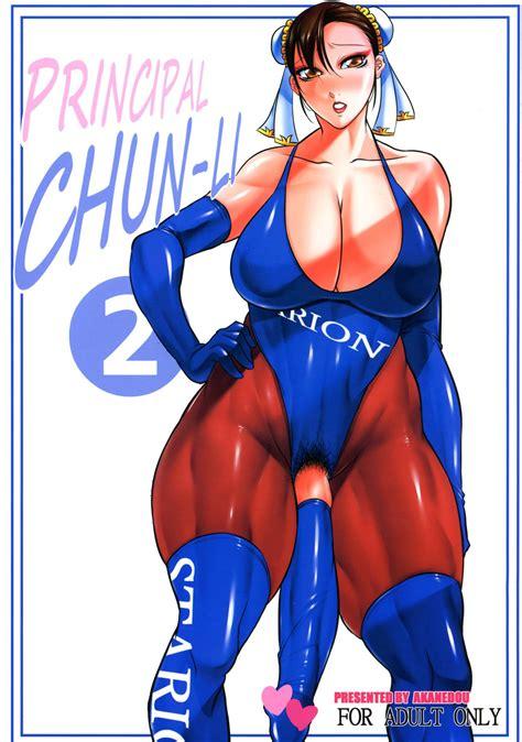 Street Fighter Futapo