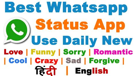 Sorry Images In Hindi For Whatsapp  Wallpaper Images