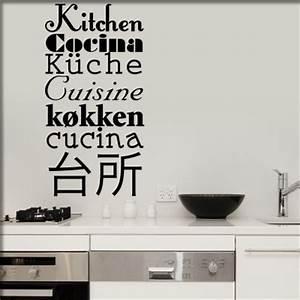 Wandtattoo Küche Bilder : wandtattoos und wandaufkleber f r die k che ~ Sanjose-hotels-ca.com Haus und Dekorationen