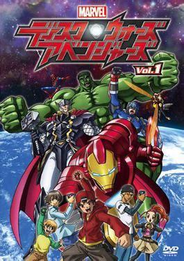 marvel disk wars  avengers wikipedia