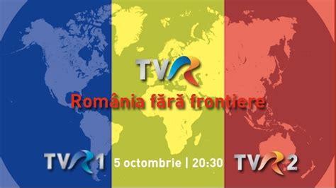 RomÂnia FĂrĂ Frontiere