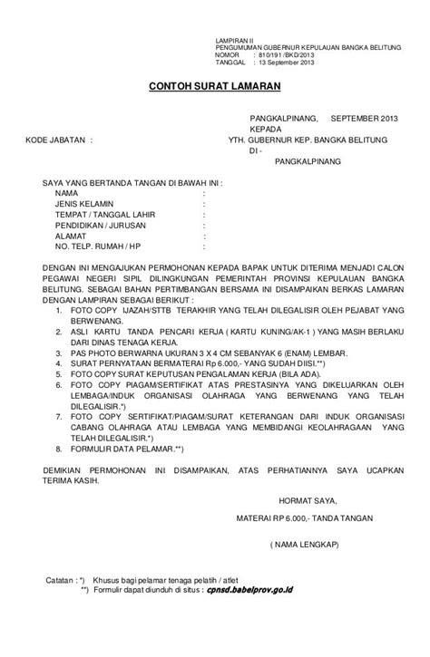 Contoh Surat Lamaran Cpns Kejaksaan 2017 by Contoh Cv Cpns Mikonazol