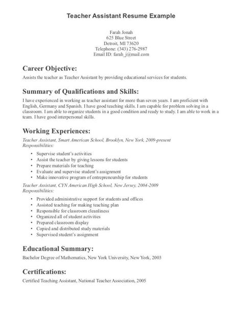 Teachers Aide Resume by Sle Resume Aide No Experience Teaching
