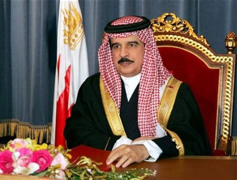 King: Bahrain to probe deaths, study reforms