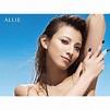 Ai Kato | People | Pinterest | Beautiful ladies, Asian ...
