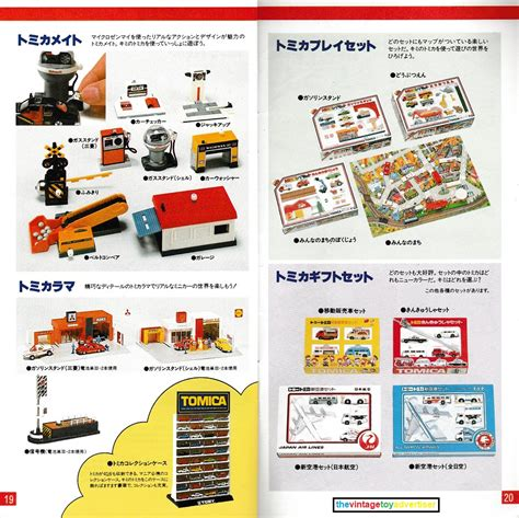 Tomica Die Cast Vehicles tomica die cast vehicles from japan the vintage