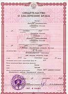 Порядок регистрации по месту жительства для граждан рф пошагово