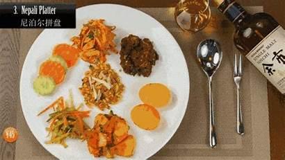 Dishes Restaurant Kathmandu Fusion Chengdu Expat Begins