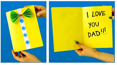 fathers day card  kids easy homemade fathers day