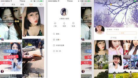 28753 (based on ranks around app stores today) social networking photo & video developer: 快手App产品分析报告 - 程序员大本营