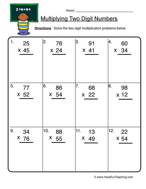 multiplication worksheets teaching