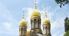 Russian Orthodox Church of St Elizabeth in Wiesbaden