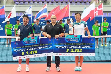 มนัญชญา พ่ายสาวญี่ปุ่น คว้ารองแชมป์ เทนนิสอาชีพแคล-คอมพ์ฯ