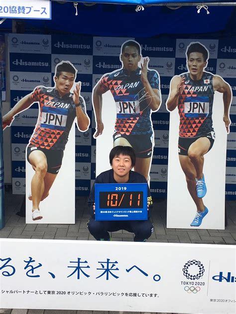 愛知 県 ジュニア オリンピック 陸上