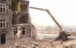 【舊房子要拆了~才能蓋新房】