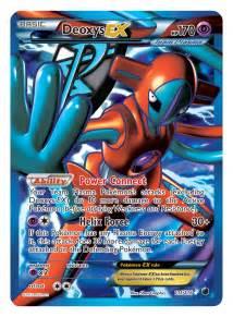 pokemon cards legendary ex full art