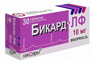 Лекарства для нормализации высокого давления
