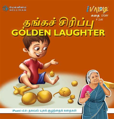Tamil story books with pictures - rumahhijabaqila.com