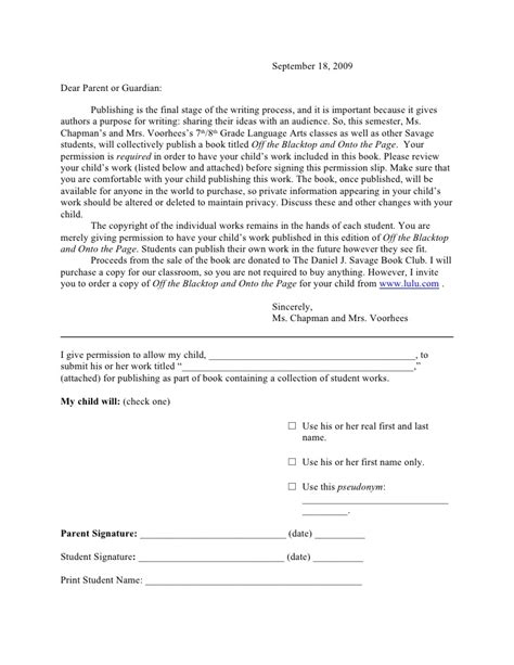 publishing permission slip  parents
