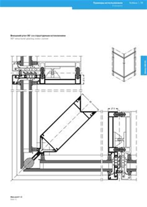 Kawneer Curtain Wall Corner Detail by Structural Glazing Corner Details 90 Search