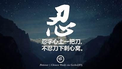 Chinese Japanese Symbols Words Aesthetic Word Kanji