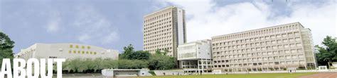 日本 大学 生物 資源 科学 部