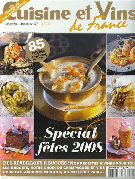 cuisine et vin de recettes de cuisine recettes de fêtes à table