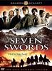 Seven Swords with Donnie Yen & Lau Kar Leung