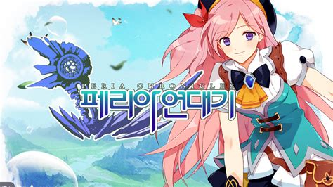 Peria Chronicles Free Mmorpg Review Peria Chronicles Details Keengamer
