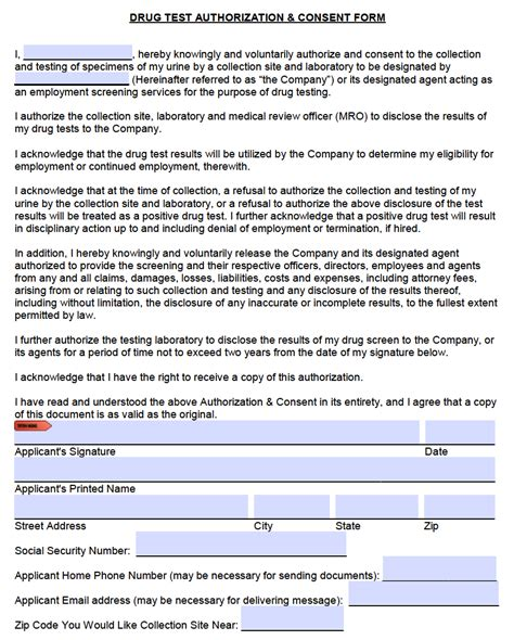 drug test results form free and test consent form pdf word