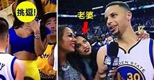 柯瑞老婆在球賽中一直緊盯著他讓人覺得很奇怪,看到台下這位辣妹「用眼睛強暴他」我就完全了解了...