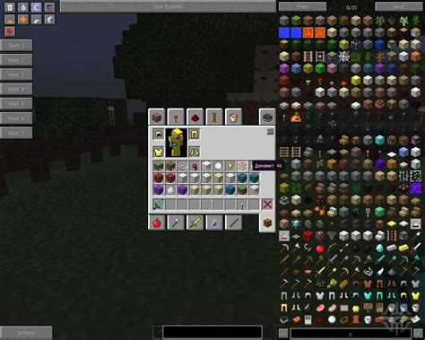 Inventory Tweaks [1.5.2] for Minecraft