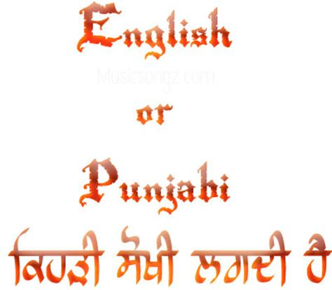 punjabi comments in english for facebook punjabi comments in english images