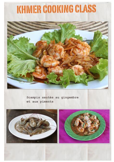 cuisine cambodgienne nowmadnow cours de cuisine cambodgienne recettes khmères
