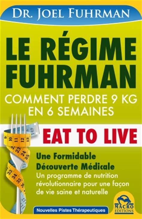marmiton toute la cuisine livre regime vegetarien hamutic com