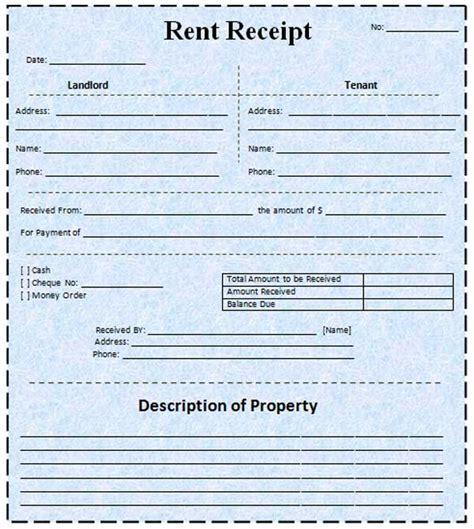 Rent Receipt Template Rent Receipt Template E Commercewordpress
