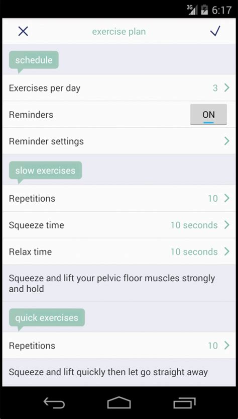 Pelvic Floor Exerciser Nhs by Squeezy Nhs Pelvic Floor Android Apps On Play