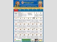 Los Angeles Telugu Calendar 2016 April Mulugu Telugu