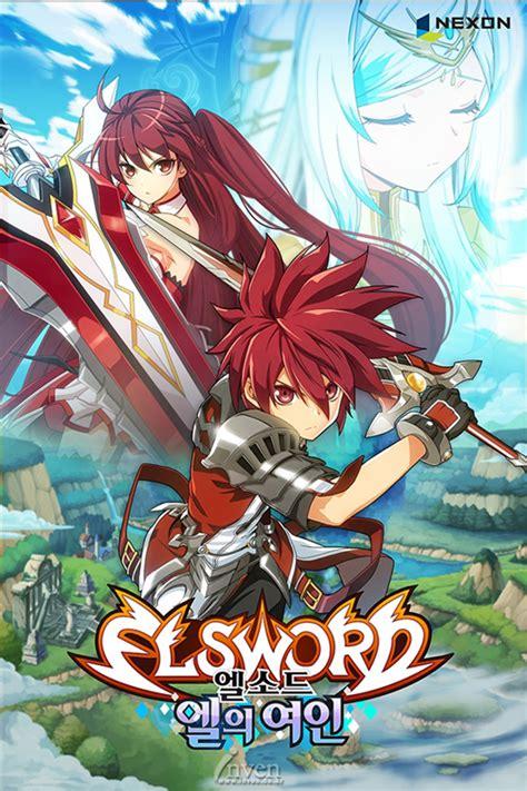 elsword anime series le mmorpg elsword adapt 233 en anime