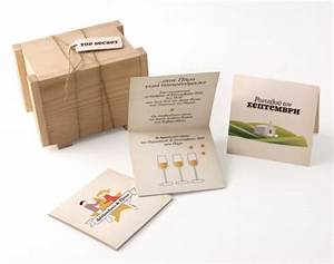 designer wedding invites in boxes for top secret nuptials With wedding invitations packaging ideas