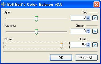 color balance voc paint netss ja