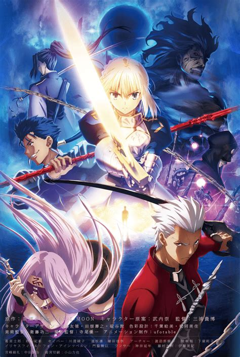 fate series upcoming anime fate stay promotional 2 releasing tomorrow
