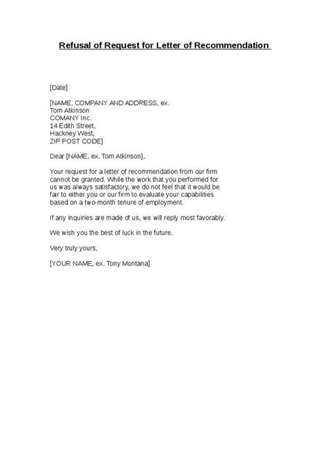 request for letter of recommendation form new form letter price increase 27549