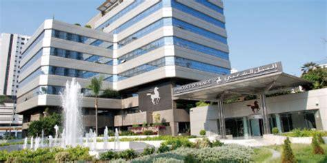 siege de la banque populaire la banque centrale populaire élue quot banque africaine de l