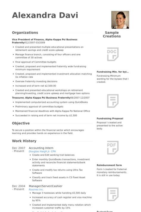 undergraduate student cv template template business