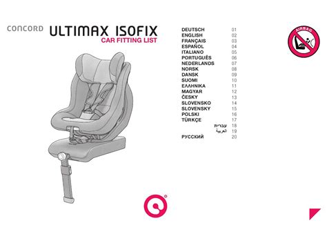 siege concord ultimax mode d 39 emploi concord ultimax isofix siège auto trouver