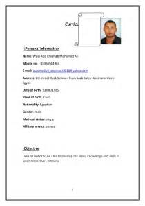 common curriculum vitae format my c v in word format